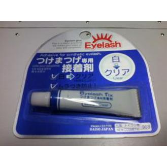 Eyelash Fix つけまつげ専用接着剤