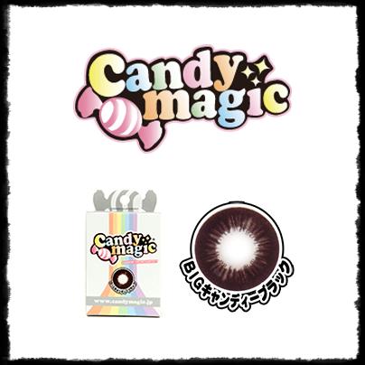 キャンディーマジック ビッグブラック 口コミと着画