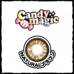 キャンディーマジック ナチュラルブラウン 口コミと着画