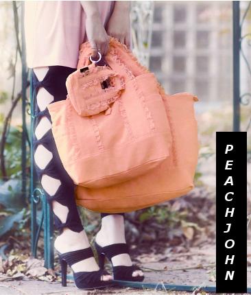 ウォッシュドキャンバストートNEO(ピンク/M・L)+別売[ウォッシュドキャンバスベビー(ピンク)