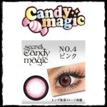 シークレットキャンディーマジック No.4ピンク 口コミと着画