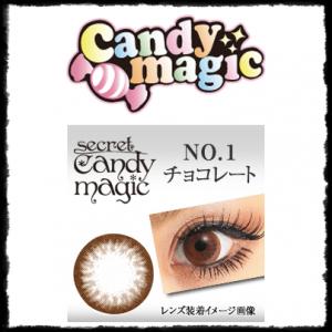 シークレットキャンディーマジック チョコレート 口コミと着画