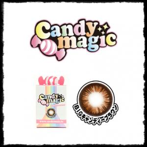 キャンディーマジック ビッグブラウン 口コミと着画