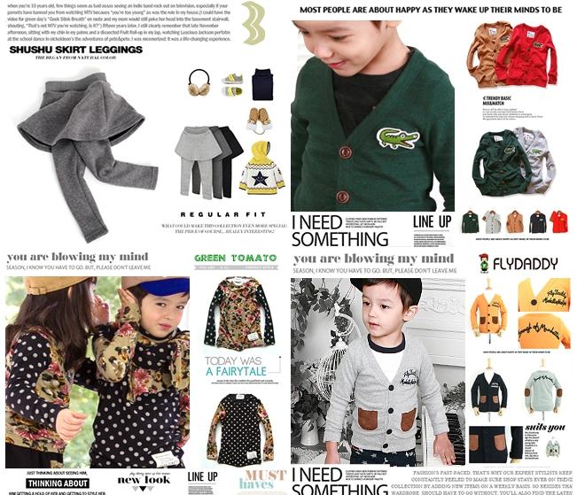 キッズファッション ブランド通販 ALTERNATE「オルタネイト」