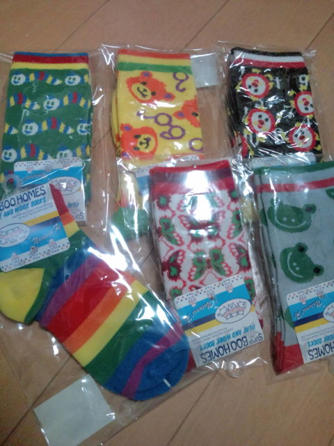 BOOFOOWOO 6Pソックス福袋(UNDO)ネタバレ