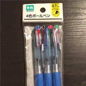 ダイソーの4色ボールペン