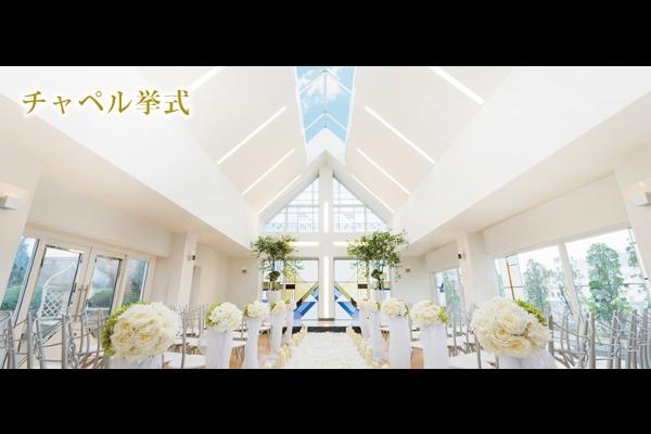 秋田ビューホテル・バージンロード