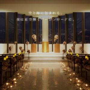 <函館市・道南の式場選び> 人気バージンロードを写真で比較!