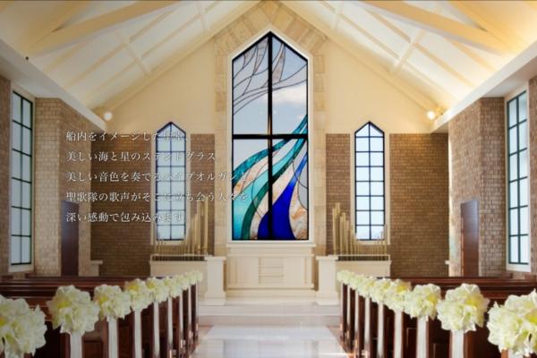 Lila Note Church BAY HAKODATE(リラノートチャーチ ベイ函館)・バージンロード