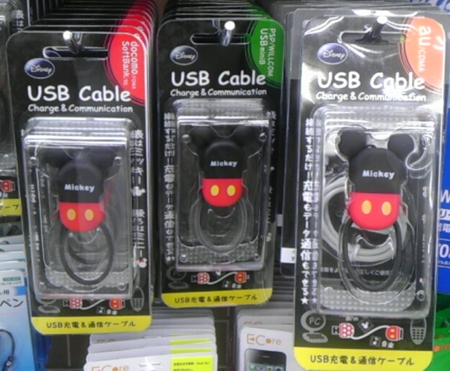 ディズニーUSB充電&通信ケーブル