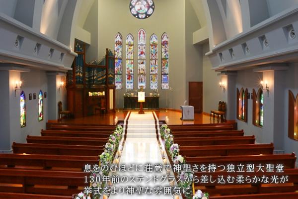 福井セントミッシェル ウエディングガーデン
