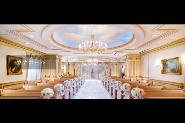 リーガロイヤルホテル東京・バージンロード