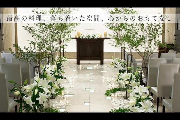アンジェロコート東京・バージンロード