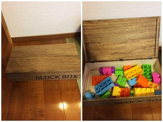 100均で作った子供のブロック収納BOX