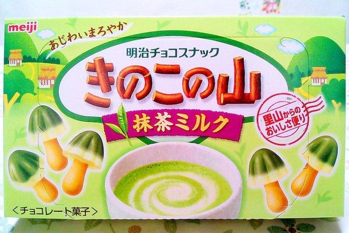 kinokonoyama Matcha Milk