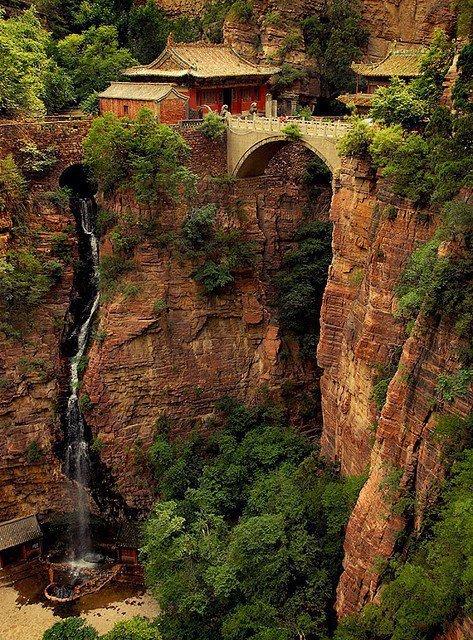 Cangyan Shan Falls