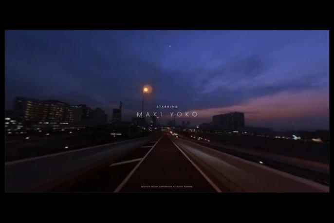 360度動画。TOYOTAsai プロモーション2