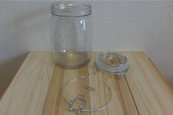 セリアの丸型保存瓶(大)を分解