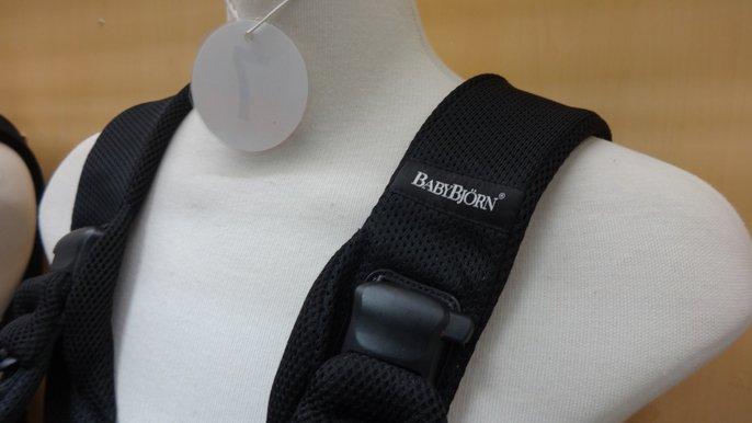 抱っこ紐肩ベルトの比較3