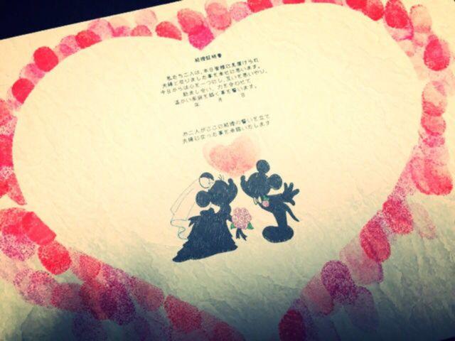 ミッキーとミニーの結婚証明書