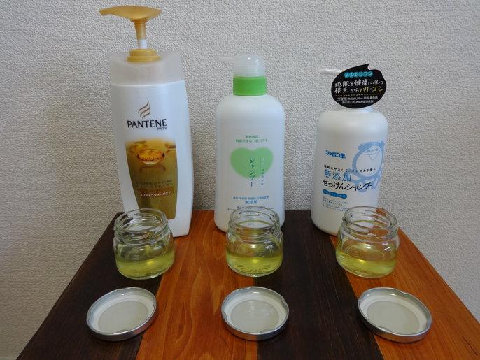shampoo-ymd-11