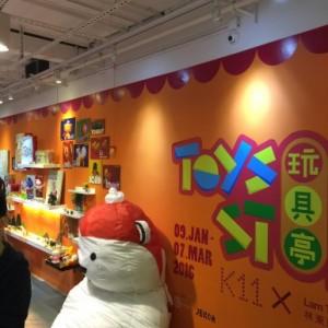 子連れ香港旅行 子供の遊べる場所はココ
