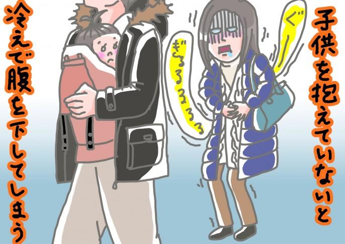 育児あるある腹痛とその原因